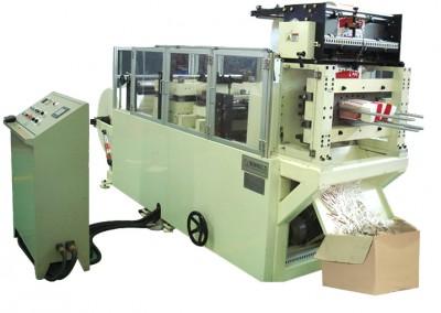 Машина за преговане, изрязване и щанцоване на заготовки за картонени чаши