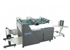 Машини за рязане на ламинирани листи 2