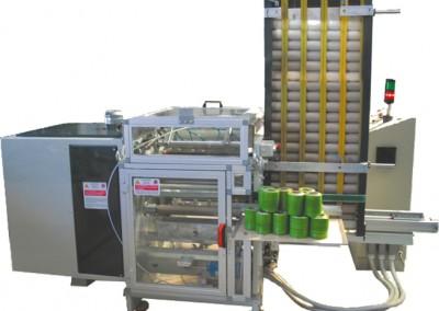 Пребобиниращата и режеща машина APS-50.RTN